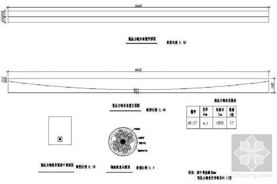 [学士]大庆市环城道路拱桥工程毕业设计