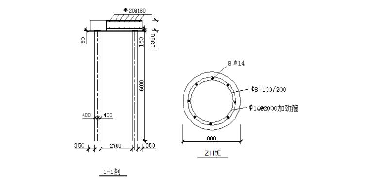 大学教学楼基础施工组织设计(共69页,内容详细)_2