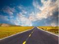 公路工程定额及其应用(70页)