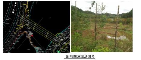 遂宁森林湿地休闲基地桥梁及大坝工程施组(93页)
