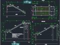 钢结构楼梯全套详图及钢结构总说明