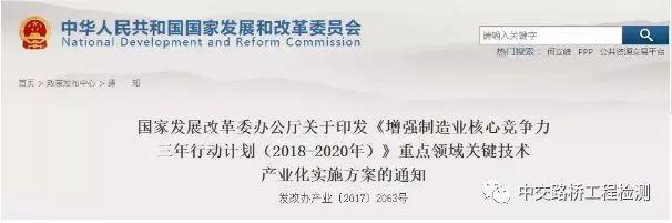 第三方检验检测认证机构再迎重大机遇!!!