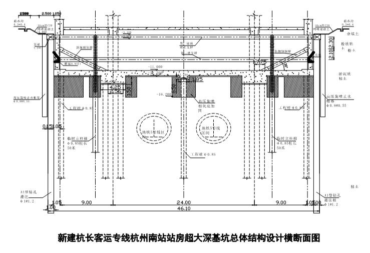 QC小组成果文件(中铁,钢支撑安装)_4