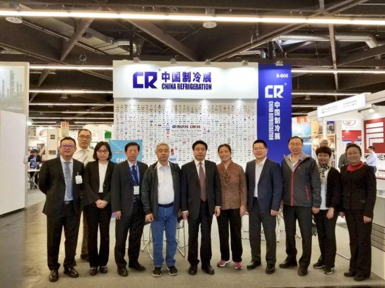 中国制冷展团亮相2018年德国制冷空调展览会