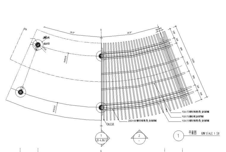 特色弧形廊架设计详图 (钢筋混凝土结构)