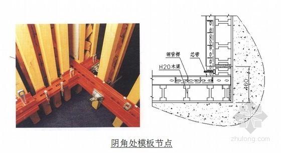 [江苏]超高层商业楼筒体剪力墙液压自爬模施工方案(SCS80、中建)