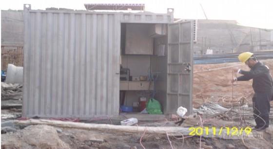 [QC成果]大体积混凝土施工结构裂缝控制(4大措施)