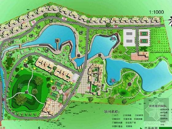 恩施休闲度假村规划设计