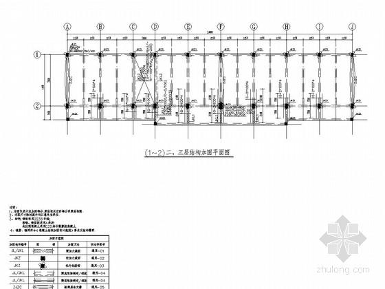 [广东]地上三层框架结构教学楼结构加固图纸