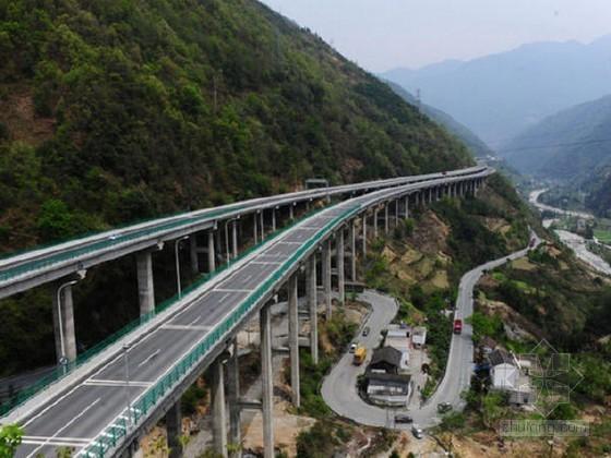 [四川]高速公路标准化施工工艺及安全控制技术266页(路桥隧)