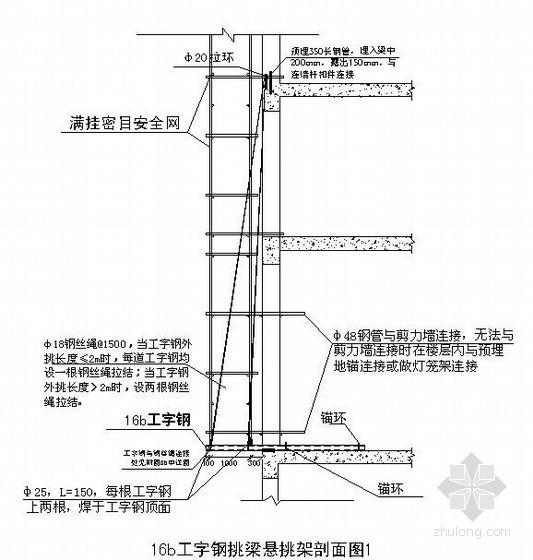 [河北]商业广场外架施工方案(计算书)