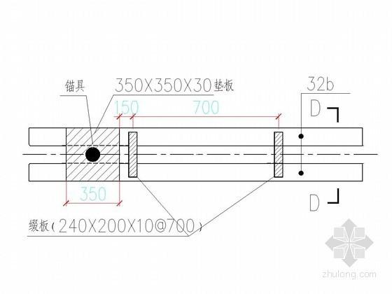 工字钢双拼腰梁焊接详图