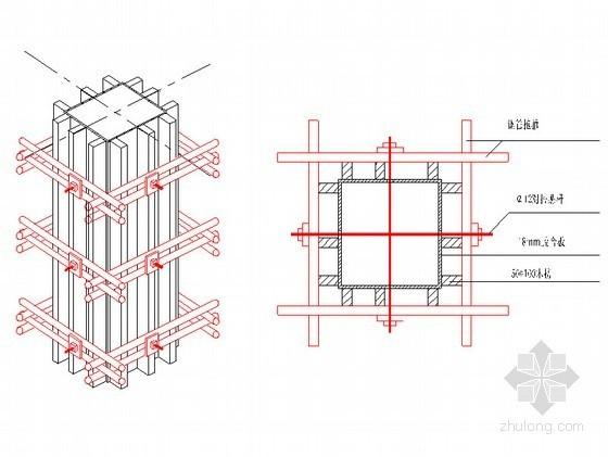 商住楼工程高支模专项施工方案(70页)