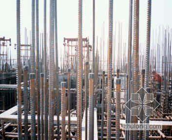 钢筋滚压直螺纹连接质量控制(PPT)