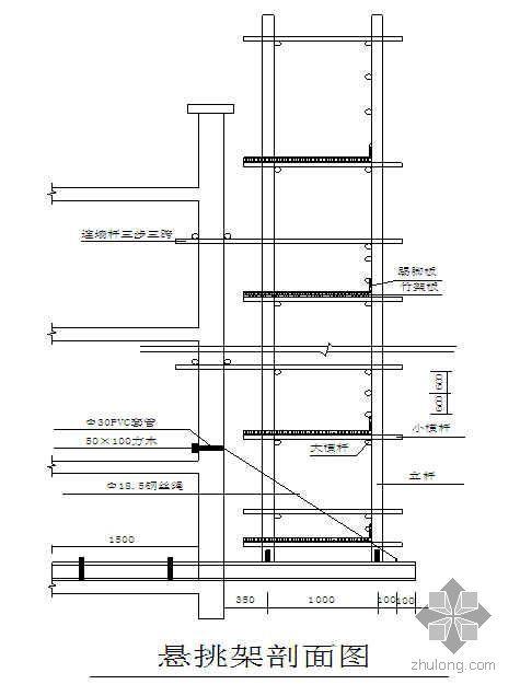 陕西某高层住宅楼施工现场悬挑式脚手架施工方案(有计算)