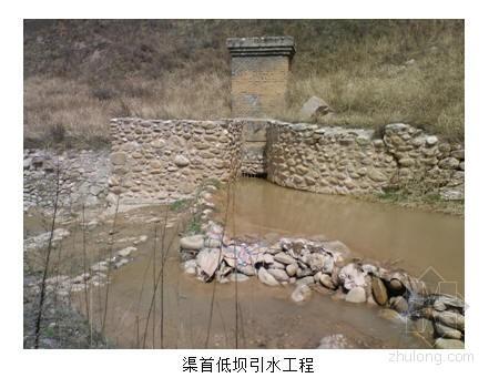 灌区节水改造项目可行性研究报告