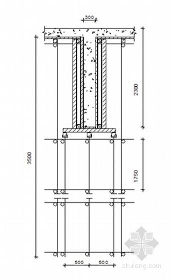 [广东]剪力墙结构高层商住楼高支模专项施工方案