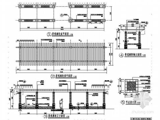 [延安]居住小区广场改造设计方案