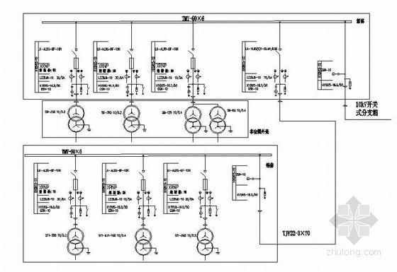 10KV环网柜一次系统图