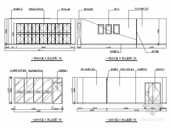 [沈阳]5A智能化超高层办公楼现代办公空间装修施工图办公室立面图