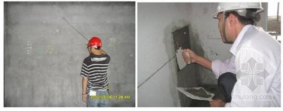 粉刷工的安全交底资料下载-[知名地产]建筑粉刷工程标准做法及技术交底