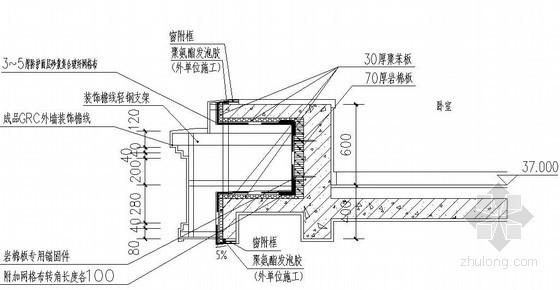 GRC装饰檐线飘窗处外墙外保温施工节点图