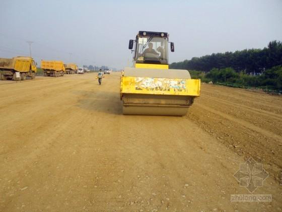 路基工程施工阶段监理手册