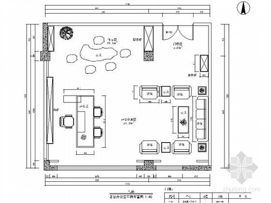 沉稳大气中式风格办公空间CAD装饰施工图