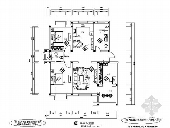 某现代三室两厅两卫装修图(含效果)
