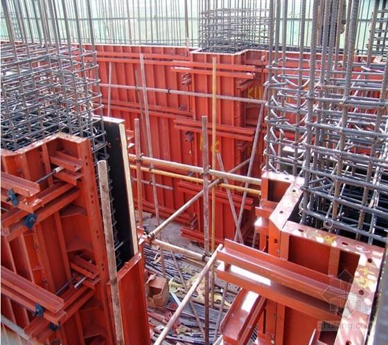 建筑工程施工质量标准化做法图册180余页(基础 主体 屋面 装修)