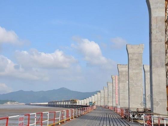 桥梁墩柱专项施工方案(26页 2012年)