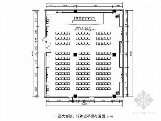 [山东]现代办公楼会议室装修施工图