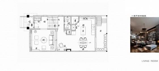 精品现代简约风格两层别墅室内软装配饰设计方案
