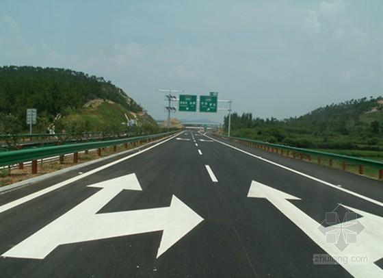 [武汉]环线高速公路工程监理规划(160页 流程图)