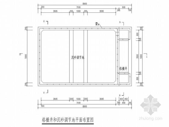 重庆污水处理厂结构施工图