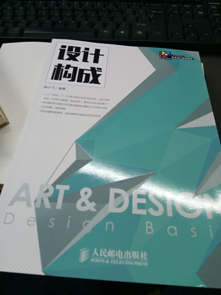 设计师标语文化衫活动奖品收到啦-IMG_20160823_103348.jpg