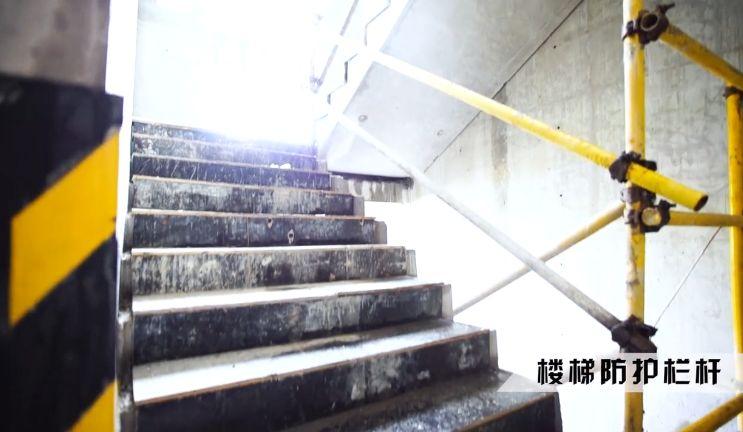 聚焦山西省首例装配整体式剪力墙结构建设项目_108