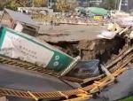 突发!在建工地发生大面积地面塌陷,事故预防及应急措施有哪些?