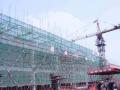 """施工现场管理的4个重点,3个组织原则和""""三清四严""""制度"""