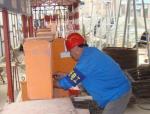 平坝区安平街道办事处卫生院项目临时用电施工组织设计专项方案