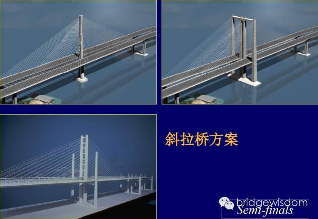 桥梁结构抗震设计核心理念_21