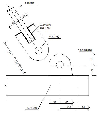 一种新型工具式悬挑架——花篮拉杆工具式悬挑架施工工法_26