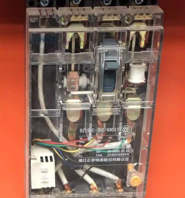 29套施工现场临时用电安全管理资料合集_10