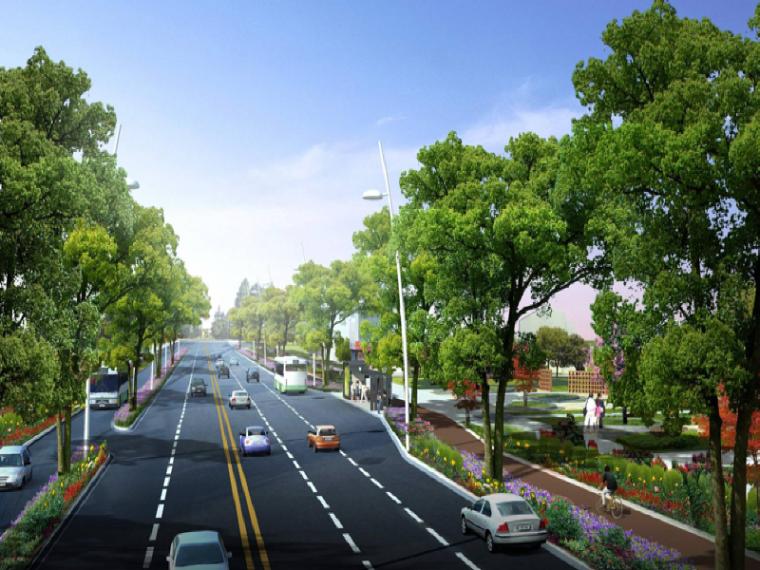 城市交通与道路规划讲义第五章城市道路横断面设计第二部分