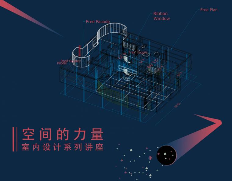 [室內改造]——小戶型可變空間設計