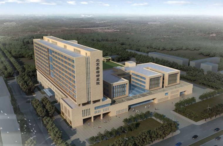 北京市垂杨柳医院改扩建工程图纸