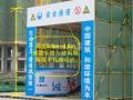 建筑工程三宝、四口及临边防护安全培训材料PPT(180页)