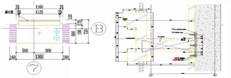 超详细!装配式结构专项施工方案_34