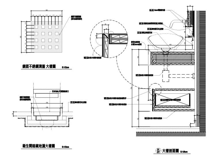 [深圳]邱德光|前海壹方中心现代中式风格住宅设计施工图+物料书+效果图_11