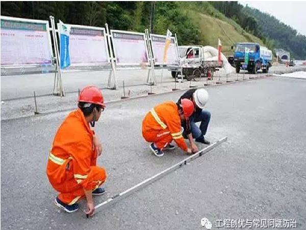 常用46项道路工程试验检测项目、频率及取样要求_1